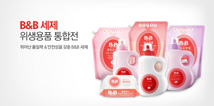 비앤비세제+위생용품 통합전_best banner_0_베스트^쇼핑_/deal/adeal/451911
