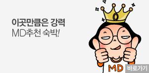 [기획전] MD추천숙박