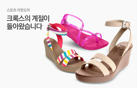 [today_pick6][레드딜] 크록스 여성 상위시대 26종