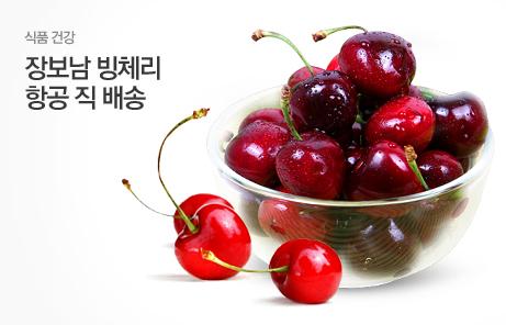 [today_pick7][싸다딜]1+1+1 빙체리1.5/2kg 로얄과