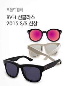 [today_pick3][레드딜]선글라스 필요한 날씨 BVH!!