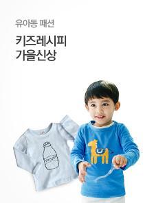 [today_pick5][엄마니까+]오늘반값! 키즈레시피