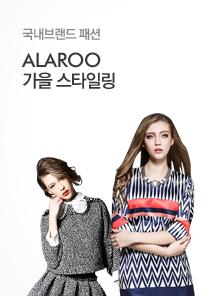 [today_pick2][레드쿠폰]alaroo,유니크룩 긴급소환