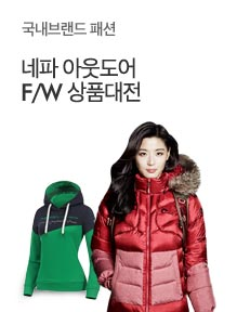 [today_pick4]NEPA 가을/겨울 레전드 상품전