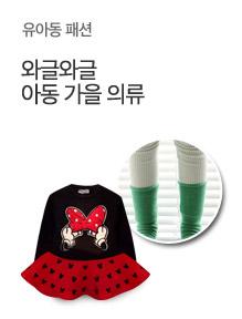 [today_pick5][오늘반값]와글와글 남아+여아