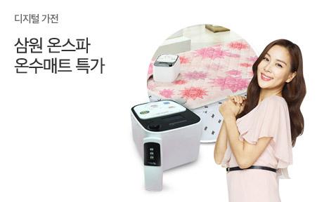 [today_pick7][싸다] 삼원 온수매트 퀸 69800원