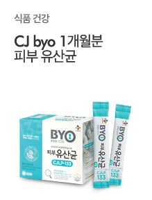 [today_pick5][주말특가]CJ 피부유산균 29,900원