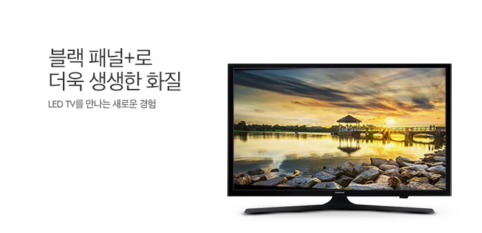 [싸다] 삼성 Full-HD TV 43/50형_best banner_0_TODAY 추천^쇼핑_/deal/adeal/854226