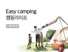 위메프 Camping Fair 2016
