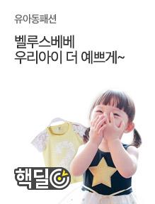 [today_pick5][핵딜] 꼰띠키즈 아주 중헌 시즌오프
