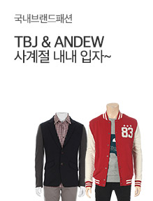 [today_pick3][핵딜] TBJ&ANDEW F/W 250종!