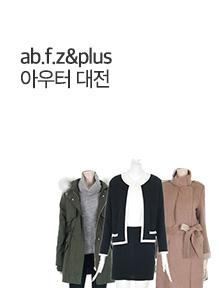 [today_pick3][핵딜] ab.f.z&plus 겨울 아우터대전