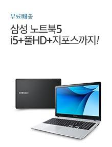 [today_pick8]삼성 노트북5 NT500R5S-YD5S