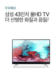 [today_pick9]삼성 43인치 FHD TV UN43K5110AFXKR