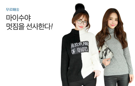 [today_pick1][무료배송] 마이수야 특가이벤트