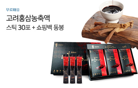 [today_pick6]정성담은 고려홍삼농축액 스틱