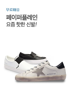 [today_pick4][무료배송] 운동화/스니커즈/신발