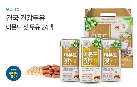 [today_pick6][투데이특가] 건국 아몬드두유 24팩