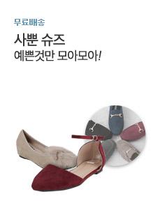 [today_pick2][롯데] 사뿐! 한번더 즉.시.할.인OK!