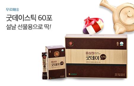 [today_pick6][무료배송] 한삼인 굿데이스틱 60포