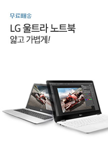 [today_pick9][5%할인] LG 15UD470-KX50K 노트북