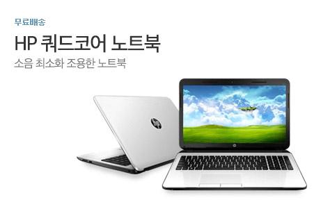 [today_pick7][무료베송] HP 15-AY090TU 노트북