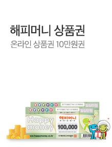 [today_pick9][프로모션] 해피머니 온라인상품권