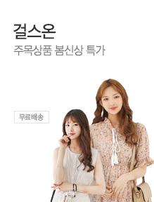 [today_pick5][무료배송] 원피스/블라우스/스커트