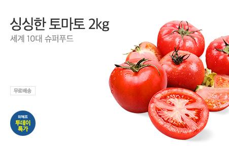 [today_pick6][투데이특가] 싱싱한 찰토마토 2kg