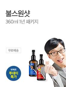 [today_pick3][투데이특가] 불스원샷 360ml 4P SET