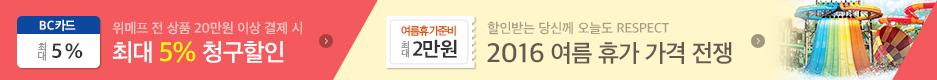신한카드/쇼미더트래블