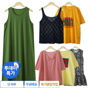 [투데이특가] 맨투맨/롱티셔츠/니트