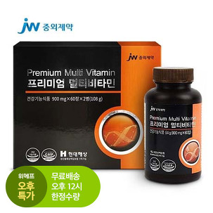 [오후특가] 멀티 비타민 1+1+1+1