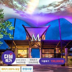 [더블특가] 방콕파타야 5성 스윗룸UP