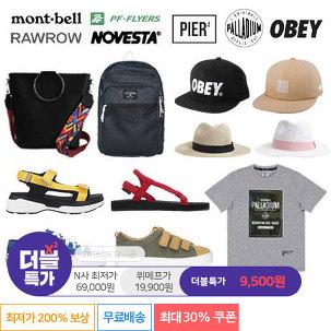[더블특가] 폴더外 브랜드 신발/샌들