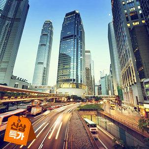 [신상특가] 홍콩 항공권&자유여행
