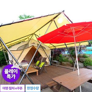 [플레이특가] 담양 힐링파크 키즈