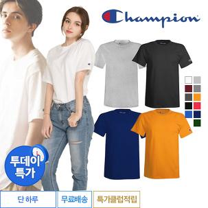 [투데이특가] 챔피온 반팔 긴급 앵콜
