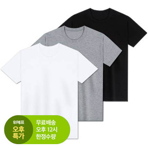 [오후특가] 무지/스카잔/맨투맨