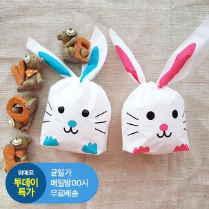 [투데이특가] 토끼뿜뿜 포장봉투 20p
