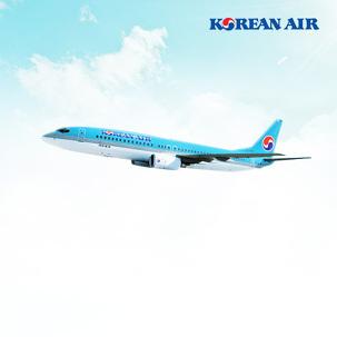 [설연휴여행] 대한항공 제주 항공권!