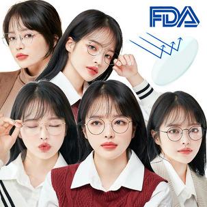 [투데이특가] FDA블루라이트차단안경