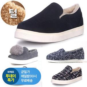 [투데이특가] 겨울 털슬립온 털단화
