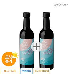 [모닝특가] 카페베네 콜드브루 2병
