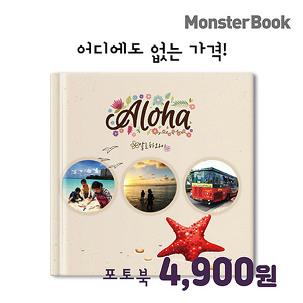 [플레이특가] 스퀘어 미니포토북 59%