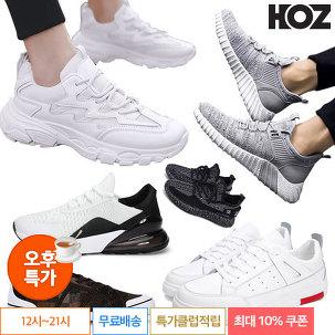 [오후특가] 호즈 신상 운동화 SALE
