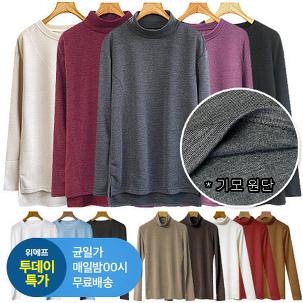 [투데이특가] 원피스/남방/가디건