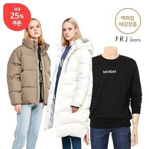 [패션뷰티위크] FRJ 겨울세일 +25%