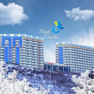 [장박특가] 정선 하이캐슬, 하이원앞