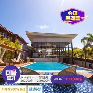 [더블특가] 보라카이 힐링+휴양+할인